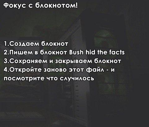 http://cs619825.vk.me/v619825157/113f3/2hGm9vbujNE.jpg