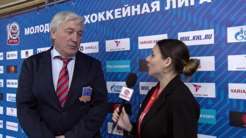 Михаил Кравец о повторном матче СКА-Варяги - КРС КРС Хейлунцзян - 102. 3 октября 2018