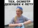 Jenia_iskandarova_BiJ1QRzhLbm.mp4