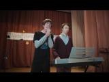Бабин, запевай!