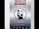 Чемпионат ПФО по боксу среди мужчин на призы двукратного олимпийского чемпиона Олега Саитова. День 2-й