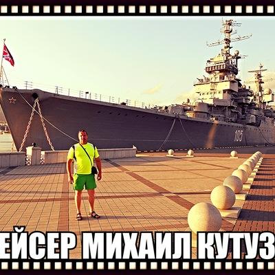 Александр Калабин, 8 декабря 1973, Острогожск, id179799599