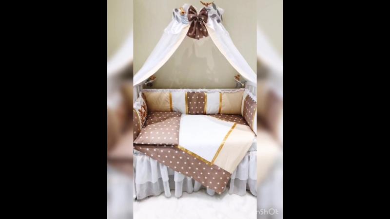Комплект в кроватку Адель