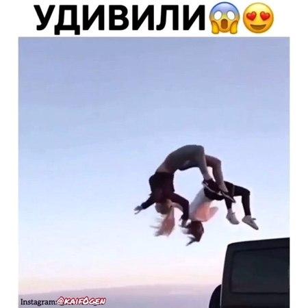 "🔝Original Soung🔝 on Instagram ""Как вам девчонки Все лучшее у нас 👉🏻 @kaif0gen"""