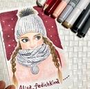 Алиса Федичкина фото #4
