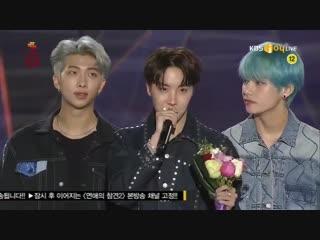 190115 BTS win Best Album @ 28th Seoul Music Awards