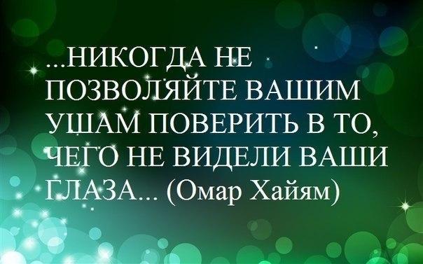 Фото №456257687 со страницы Зинагуль Акбалиевой