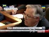 Украина 12 05 2014 Симоненко опустил Турчинова по полной
