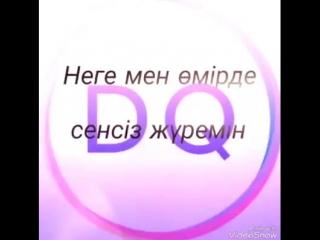 Арыстанбек Керей