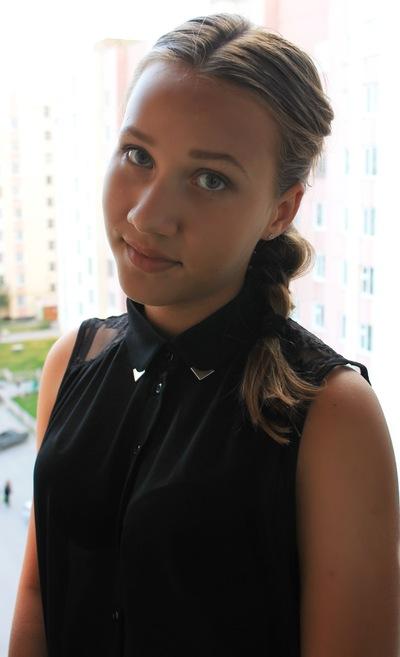 Кристина Феденёва, 27 ноября , Новый Уренгой, id178670279