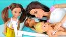 НЕ НАШИ ДВОЙНЯШКИ или КАК МАМА РОДИЛА Мультик Куклы Беременная Мама Барби Игрушки для девочек