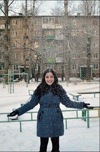 Диана Даниелян