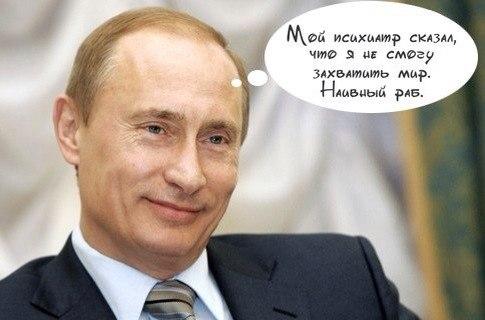 Путин приказал немедленно уничтожать все, что угрожает российской группировке в Сирии - Цензор.НЕТ 8344