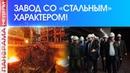 Спасение Останкинской телебашни Какое отношение имеет Макеевский металлургический завод 23 06 2019