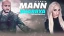 Mann Bharrya Qismat (Audio Remix) | DJ Goddess Remix | Ammy Virk | Jaani | B Praak | Remix 2018