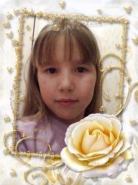 Алина Бикмухаметова, 19 марта 1999, Челябинск, id209733679