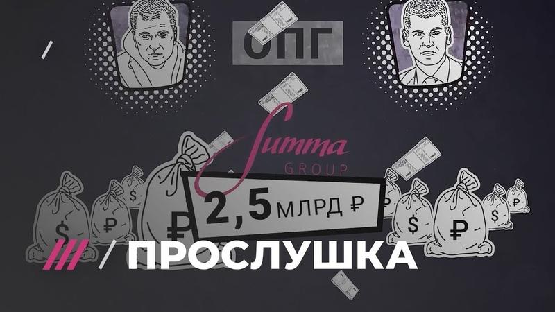 Как посадка братьев Магомедовых связана с сенатором Керимовым и ФСБ