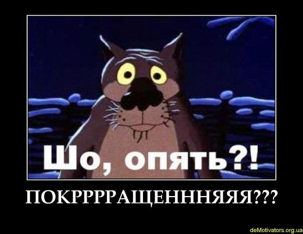"""Под резиденцией Януковича продают """"покращений"""" бензин по низким ценам - Цензор.НЕТ 8474"""