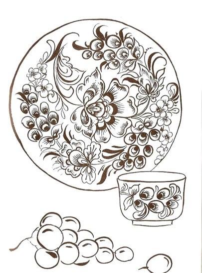 Традиционные элементы хохломы