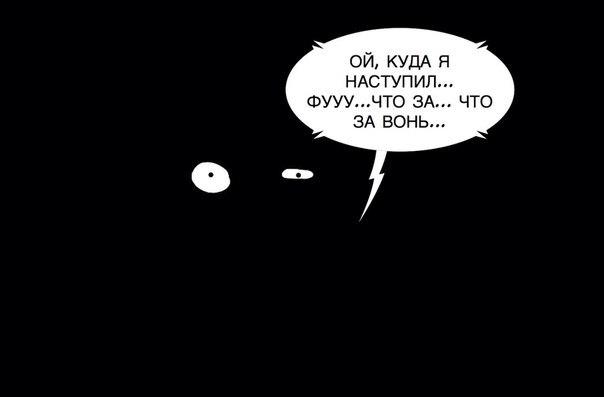 Ужгород остался без мэра - Цензор.НЕТ 7938