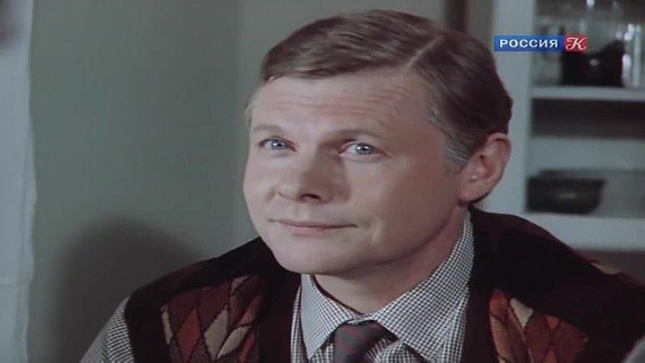 Канал в нашем видео № 5 - Он, она и дети (фильм)1986 - Виталий Соломин, Лилита Озолиня