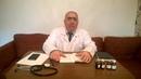 Эльхан Садиров Семейный доктор Аутогемотерапия.
