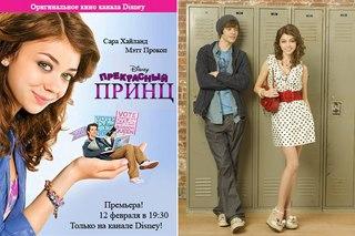 Фильмы для и про подростков, школу и любовь | ВКонтакте