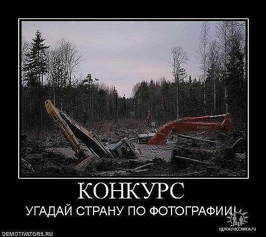 Смешно - Страница 2 Mz5Ee8O1apM
