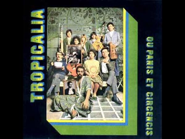 TROPICALIA MUTANTES PANIS ET CIRCENCIS (1968)
