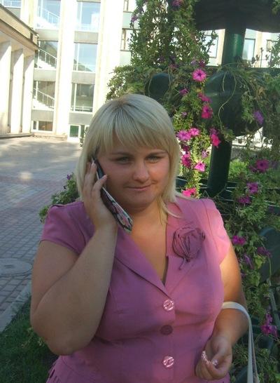 Виктория Шпорта, Донецк, id211260703