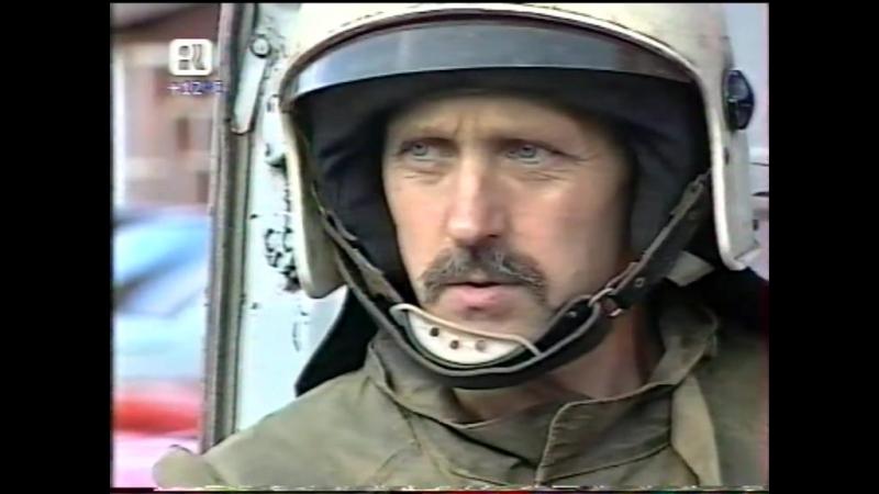 А. Пономарев, пожарный.г.Пермь, 2010г.