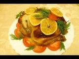Курица, ФАРШИРОВАННАЯ яблоками, под апельсиновым соусом.