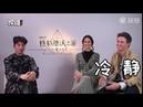 Interview fantastic beasts cast: eddie redmayne, katherine waterston, ezra miller