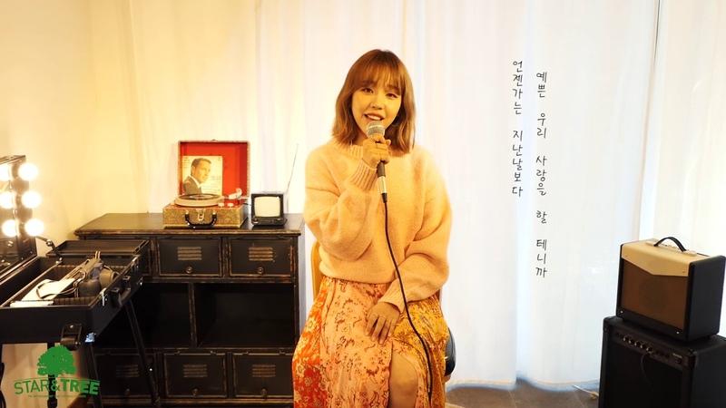 Baek A Yeon(백아연) _ Why (Webtoon YEONNOM(웹툰 연놈) OSTPart.2)