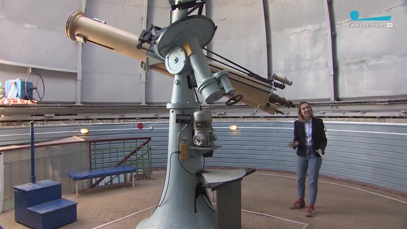 Пулковская обсерватория: битва между учёными и застройщиками