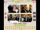 Угадай фильм - ответы 156, 157, 158, 159, 160 уровень | ВК, Одноклассники