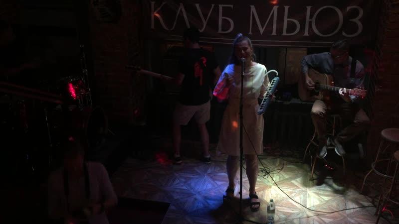 Аффинаж- Содом и Гоморра (Olyvia Cover)/ Клуб Мьюз