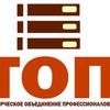 Товары для творчества Shop-Ton