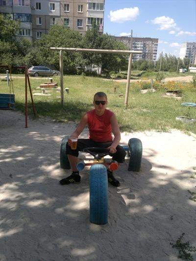 Антон Лебедев, 23 июля 1991, Кировоград, id21481337