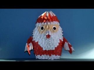 Модульное оригами Дед Мороз видео урок-схема, пошаговая инструкция