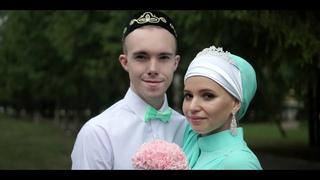 Татарская свадьба - никах | Алмаз-Ляйсан |