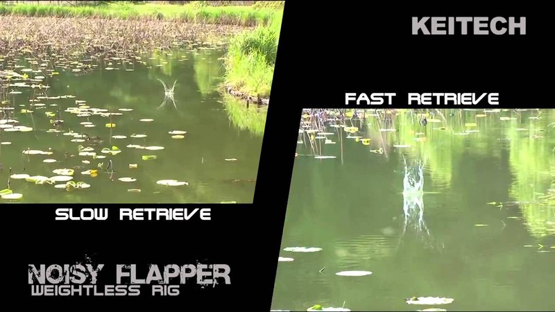 Keitech Noisy Flapper