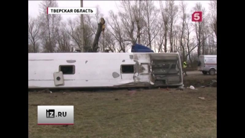Следственный комитет возбудил уголовное дело после смертельного ДТП в Тверской области