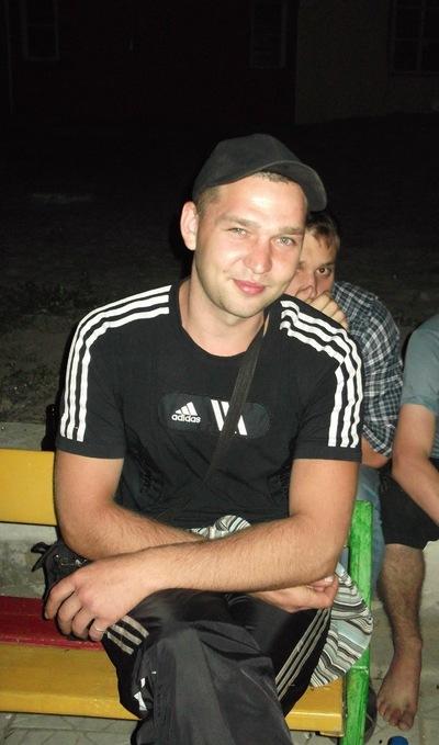 Дмитрий Хижняк, 30 октября , Днепродзержинск, id48309654