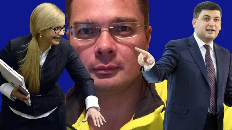 CKAHДАЛ | Тимошенко потребовала УВ0ЛИТЬ правительство Гройсмана