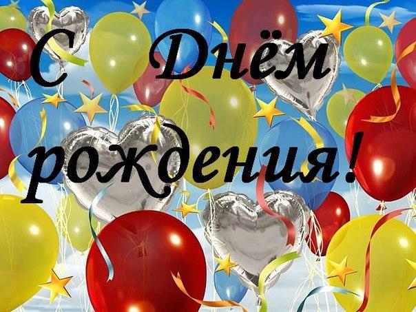 Поздравление с днем рождения племяннику смс