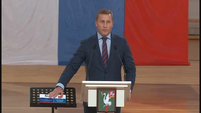 Владислав Юдин официально вступил в должность главы Талдомского городского округа