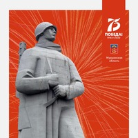 ВалерийМолчанов