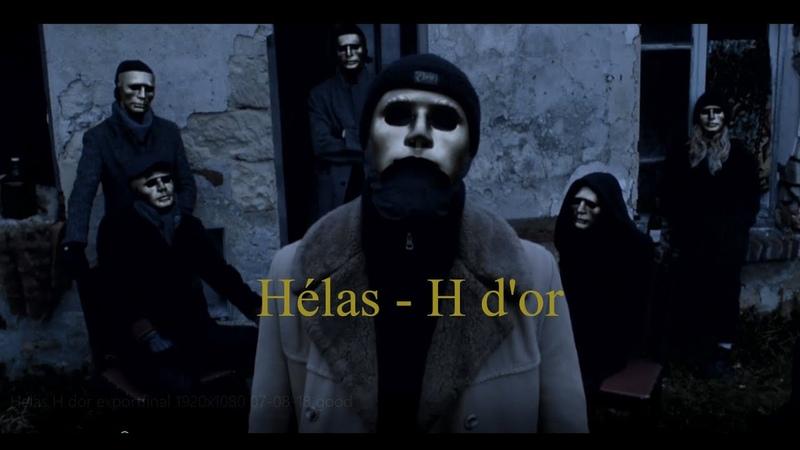 Hélas - H d'or (Clip Officiel)