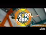 Батутно-развлекательный центр AEROPARK